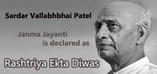 Sardar Vallabhbhai Patel Birth Anniversary / Janma Jayanti is declared as RASHTRIYA EKTA DIWAS