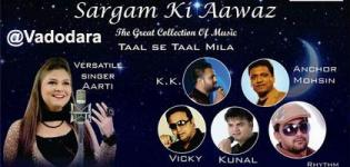 Sargam Ki Aawaz Musical Night 2017 in Vadodara at Mahatma Gandhinagar Gruh Baroda