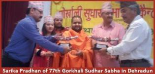 Sarika Pradhan of 77th Gorkhali Sudhar Sabha Felicitates Brave Soldiers at Dehradun