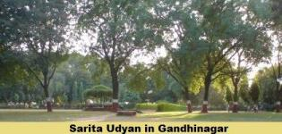 Sarita Udyan in Gandhinagar Gujarat - Timings of Sarita Garden