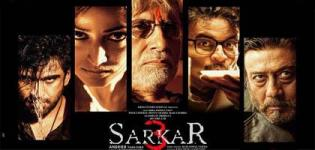 Sarkar 3 Hindi Movie 2017 - Release Date and Star Cast Crew Details
