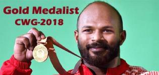 Sathish Sivalingam Gold Medalist in Commonwealth Games 2018 for Weightlifting