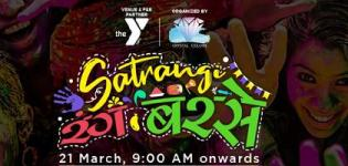 Satrangi Holi 2019 in Ahmedabad at YMCA International Club with Malhar Thakar