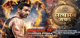 Satyameva Jayate Indian Movie 2018 - Release Date and Star Cast Crew Details