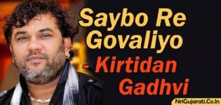 Saybo Re Govaliyo Maro KIRTIDAN GADHVI (Gadhavi) Video Song (Link for Free Download MP3 MP4)