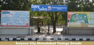 Science City Ahmedabad Opening Timings Closing Time Details