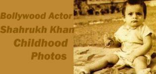Shahrukh Khan Childhood Pics - Bollywood Celebrity Rare Childhood Photos - Actor Childhood Pictures