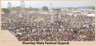 Shamlaji Fair Gujarat - Shamlaji No Melo - Kartik Purnima Mela Gujarat
