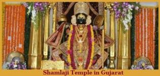 Shamlaji Temple in Gujarat - Address Timings History of Shamlaji Mandir
