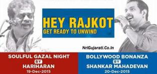 Shankar Mahadevan in Rajkot LIVE Concert 2015 with Hariharan by Rotary Club of Rajkot Midtown