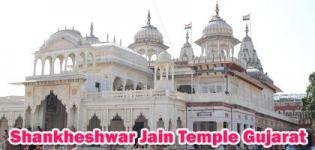 Shankheshwar Parshwanath Jain Temple in Patan History Details - Jain Mandir Tirth Dharamshala in Gujarat