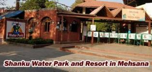 Shanku Water Park and Resort in Mehsana Timings - Photos and Details