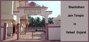 Shantidham Jain Temple in Valsad Gujarat - Address of Shantidham Jain Tirth