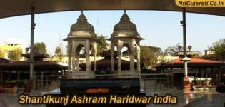 Shantikunj Ashram Haridwar India - Images - Address - Phone Number - Booking Contact Details