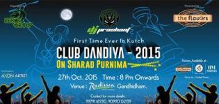 Sharad Purnima Club Navratri Dandiya 2015 at Radisson Hotel Kandla Gandhidham