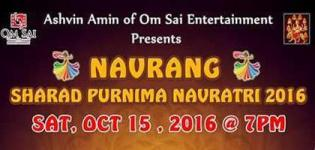 Sharad Purnima Navratri 2016 with Kirtidan Gadhvi & Kamlesh Barot at Trio Sportsplex