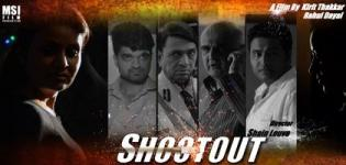 Shootout Gujarati Movie 2016 - Shootout 2016 Film Star Cast Release Date Details