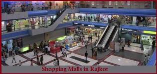 Biggest Shopping Mall in Rajkot - Best Famous Shopping Centre Market Bazaar in Rajkot