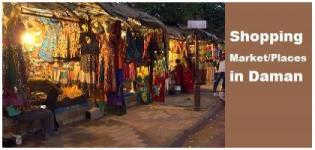 Shopping Market/Places in Daman India - What to Buy in Daman?