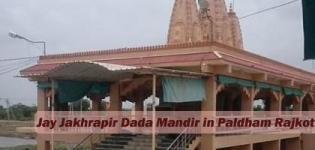 Shree Dhunavali Khodiyar Mataji Temple - Jay Jakhrapir Dada Mandir in Paldham Location - History