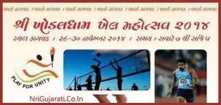 Shree Khodaldham Khel Mahotsav 2014 at Kagvad on 29-30 November