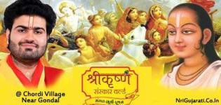 Shree Krishna Sanskar World Chordi near Gondal Gujarat by VYO (Vallabh Youth Organization)