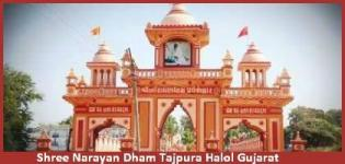 Shree Narayan Dham Tajpura Halol Gujarat - History - Address