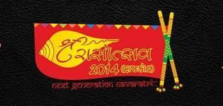 Shree Rasotsav 2014 Rajkot - Shree Rasotsav Navratri 2014 at TGB Rajkot Gujarat