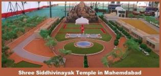 Shree Siddhivinayak Temple in Mahemdavad Gujarat