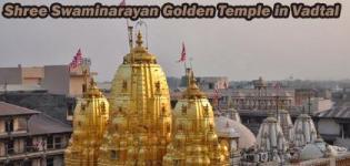 Shree Swaminarayan Golden Temple in Vadtal Gujarat - Inauguration Ceremony in November 2015