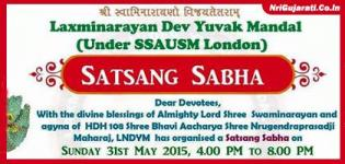 Shree Swaminarayan Satsang Sabha in LONDON on 31st May 2015 by Laxminarayan Dev Yuvak Mandal