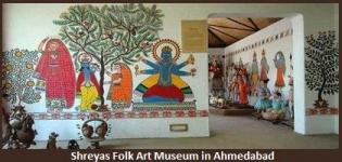 Shreyas Folk Art Museum Ahmedabad Address - Shreyas Foundation Museum Ahmedabad Gujarat
