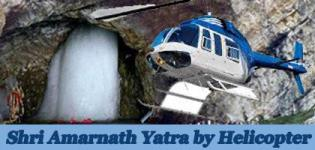 Shri Amarnath Yatra by Helicopter