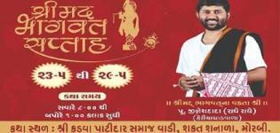 Shrimad Bhagwat Saptah by Jignesh Dada - Shimad Bhagwat Katha in 2018 at Morbi