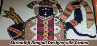 Shrinathji Rangoli Designs with Pulses and Grains - Shreenathji God Rangoli Patterns Latest Photos - Images