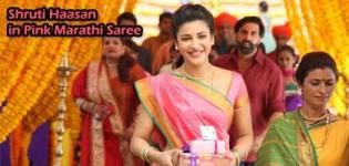 Shruti Haasan in Pink Marathi Saree Blouse Design - New Look in GABBAR IS BACK Wedding Scene