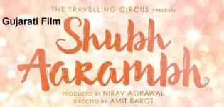Shubh Aarambh Gujarati Movie 2016 - Cast Crew Release Date Details