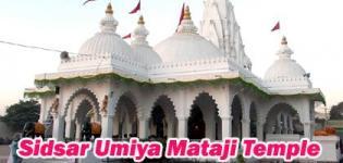 Sidsar Umiya Mataji Temple - Maa Uma Mandir in Gujarat - Photos