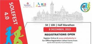 Solefest 4.0 in Vadodara on 8th December - Run Marathon 2019 Vadodara