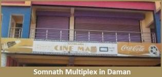 Somnath Cinema in Daman - Famous Multiplex Theater in Daman
