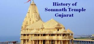 Somnath Temple History in English - History of Somnath Temple Gujarat