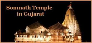 Somnath Temple in Gujarat - Where is Somnath Temple in Gujarat India