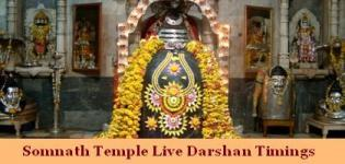 Somnath Temple Live Darshan Online Timings - Somnath Mahadev Mandir Live Darshan Time