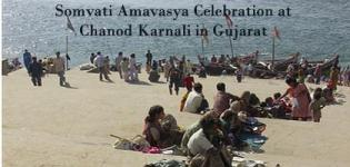 Somvati Amavasya Celebration at Chanod Karnali in Gujarat India