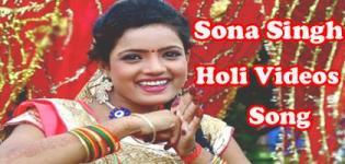 Sona Singh Holi Videos Song - Latest Super Hit 2018 Bhojpuri Holi Ke Geet