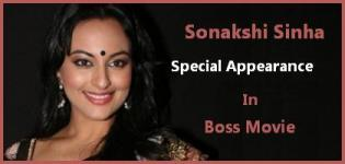 Sonakshi Sinha Special Appearance with Akshay Kumar Boss Film