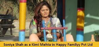 Soniya Shah as a Kimi Mehta in Happy Familyy Pvt Ltd Gujarati Movie