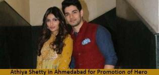 Sooraj Pancholi and Athiya Shetty in Ahmedabad for Promotion of Hero Movie
