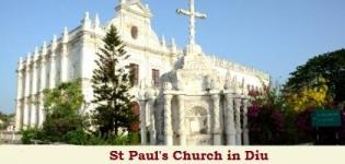 St Paul's Church Diu India