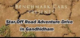 Star off Road Adventure Drive 2018 in Gandhidham at Radisson Hotel Kandla